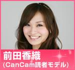 ドクモカフェブログ 前田香織